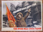 1963 RUSSIAN SOVIET INDUSTRY PROPAGANDA PHOTO MONTAGE POSTER