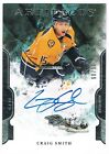 2011-12 Upper Deck Artifacts Hockey Autograph Rookie Redemption Checklist 18