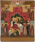 Old Antique Russian Icon Of Nativity Of Virgin ca 1850