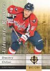 Behold! Every 2011-12 Upper Deck Ultimate Collection Hockey Rookie Card 102