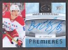 2014 Upper Deck 25th Anniversary Trading Cards 19