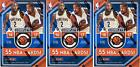 2016 17 Panini Complete Basketball 11-Pack Box (Lot of 3)