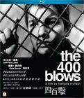 Francois Truffaut The 400 Blows Leaud Jean Pierre 1959 Drama Region A Blu Ray