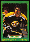 1973-74 O-Pee-Chee Hockey Cards 17