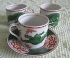 Fitz and Floyd Green Dragon Crest- Three Demitasse Cups and One Saucer
