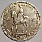 LRG GREAT BRITAIN 1953 QUEEN ELIZABETH II CORONATION 5 SHILLINGS COIN (KM#894)