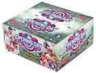 (HCW) 2015 Topps Opening Day Baseball Hobby Box Factory Sealed - 36 Pack Box