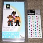 NEW Cricut Cartridge PAPER DOLL DRESSUP+84 Crystals All occasion