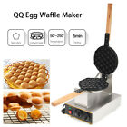220V 1400W Electric Non-stick QQ Egg Puff Waffle Maker Cake Oven Baking Machine