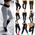 Womens Sports YOGA Gym Fitness Leggings Stretchy Pants Athletic Clothes US S935