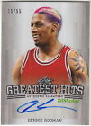 2015 Leaf Greatest Hits Basketball Cards 15