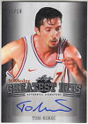2016 Leaf Greatest Hits Basketball Cards 13
