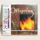 The Offspring Ignition Taiwan CD w/OBI 1996 NEW