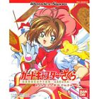 WonderSwan Card Captor Sakura Sakura to Fushigi na Clow Cards JAP cartridge