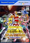 WonderSwan Color Saint Seiya: Ougon Densetsu Hen Perfect Edt. JAP cartridge