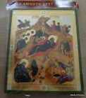 Russian wood icon Nativity of Christ large