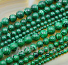 Natural Malachite Gemstone Round Spacer Loose Beads 16 4mm 6mm 8mm 10mm 12mm