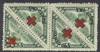 Liberia 1918 Red Cross on 25c triangle STRIP4 one NO TWO CENTS B9