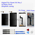 Original For Xiaomi Mi Max 2 LCD Display 10 Points Touch Screen Panel Digitizer