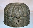 Old Antique India Copper Hand Engraved Rare Islamic Ottoman Turkish Pan Box