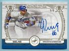 YASIEL PUIG 2015 TOPPS MUSEUM COLLECTION ARCHIVAL SIGNATURE AUTOGRAPH AUTO # 5 5