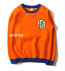 DRAGON BALL Goku Hoodie Sweate man woman Jacket multi color  Sweatshirt