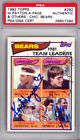 1982 Bears Autographed 1982 Topps Card 5 Total Sigs Walter Payton PSA 26607394