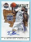 2011-12 Panini Past & Present Basketball Cards 22