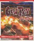 WonderSwan game Gun Pey JAP cartridge