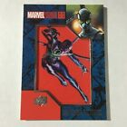 2017 Upper Deck Marvel Annual Trading Cards 13