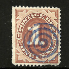 US 1880s+ Postage Due Stamp w Fancy Cancel Black Four Ringed TARGET