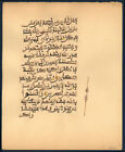 North African  1825 Islamic Commentary Leaf Lot (4) Unusual Border Decorations