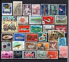 JAPAN SELECTION OF 34 COMMEMORATIVES POSTALLY USED