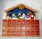 Wood Advent Calendar Nativity Scene Door Drawers Cubbies Christmas Countdown EUC