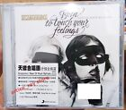 Scorpions Born to touch your feelings Best of Rock Taiwan CD w/sticker 2017 NEW