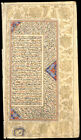 Rumi Persian Poetry Leaf Lot (4) 17th Cent Illuminated Lovely Floral Decorations