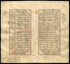 17th Cent Illuminated Rumi Persian Poetry Leaf Lot (4) Gold Bifolium
