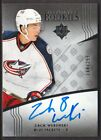 2016-17 Upper Deck Ultimate Collection Hockey Cards 7