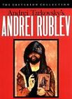 Andrei Tarkovsky Andrei Rublev DVD 1999 Criterion Collection