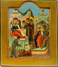 Russian Icon of the Nativity of the Virgin 19th century Guslitsy
