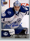 2014-15 Upper Deck AHL Autographs Stickers Patch Cards Pick From List