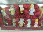 HOLIDAY TIME NATIVITY FIGURES RESIN 12 IN BOX MOREHEAD COLLECTION CHILDREN