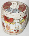Japanese 1900 1915 Satsuma Intricate Figures Scene Large Lidded Drum Canister