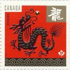Zodiac Sign Dragon MNH 2495 Gold FOIL stamping EMBOSSED CANADA 2012