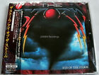 THE STORM - EYE OF THE STORM -  JAPAN CD - KEVIN CHALFANT / JOURNEY