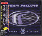 FEAR FACTORY-Remanufacture (Cloning Technology) 14tracks Japan CD w/OBI