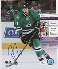 Tyler Seguin Cards, Rookie Cards and Autographed Memorabilia Guide 56