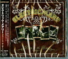 ELECTRIC MARY-DOWN TO THE BONE-JAPAN CD F75
