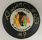 2017-18 Fanatics Under Wraps NHL Series 1 Autographed Hockey Puck 16