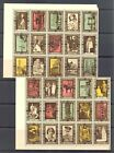 ENGLAND POSTER STAMPS 60 DIF 1937 CORONATION SHEET FOLDED OVER PERF MOST VF